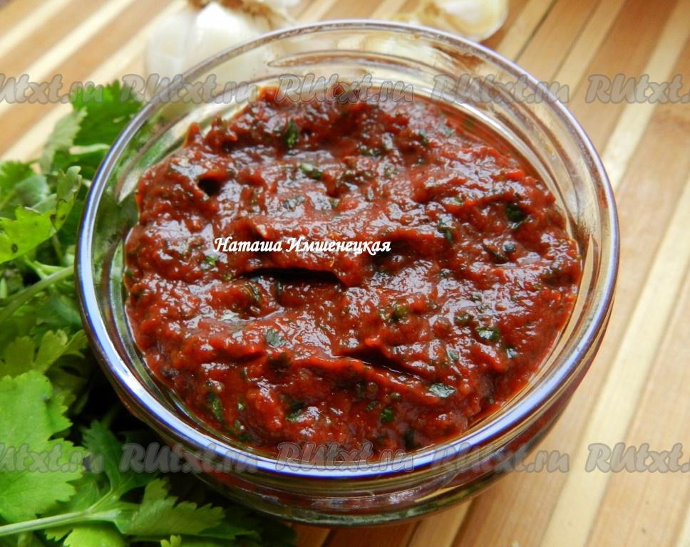 сацебели салат рецепт