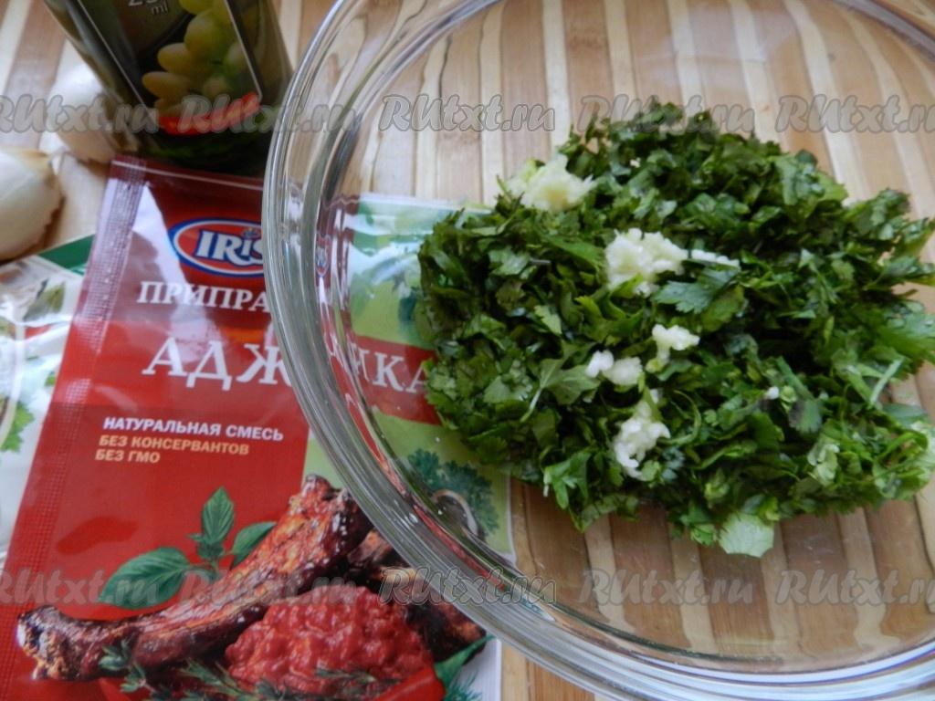 рецепт приготовления сацебели из томатной пасты