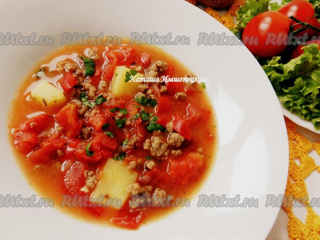 Венгерские супы рецепты
