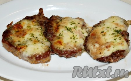 Переложить говядину на тарелку и сразу же подавать на стол. Есть это блюдо в горячем виде, пока сыр плавится и очень вкусный.
