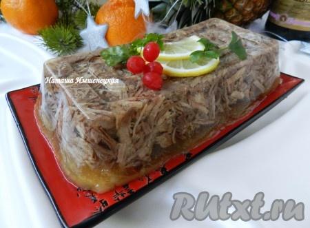 Рецепт легких вторых блюд с фото