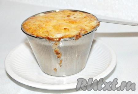 В духовке держать до красивого зарумянивания сыра, примерно 15 минут.