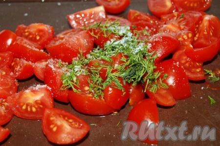 Помидоры нарезать небольшими кусочками. Добавить мелко нарезанный укроп и соль.