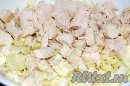Вареную курицу нарезать мелкими кусочками.