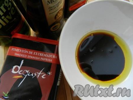 Для маринада смешать оливковое масло, соевый соус, бальзамический уксус, добавить паприку.