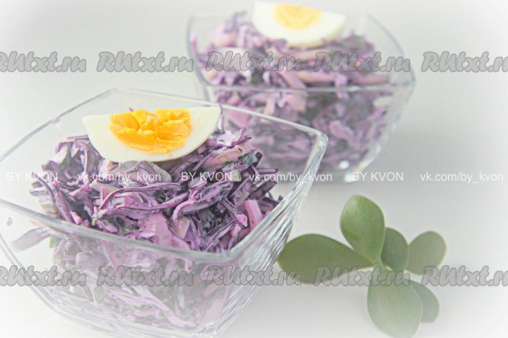 рецепт салата в виде капусты