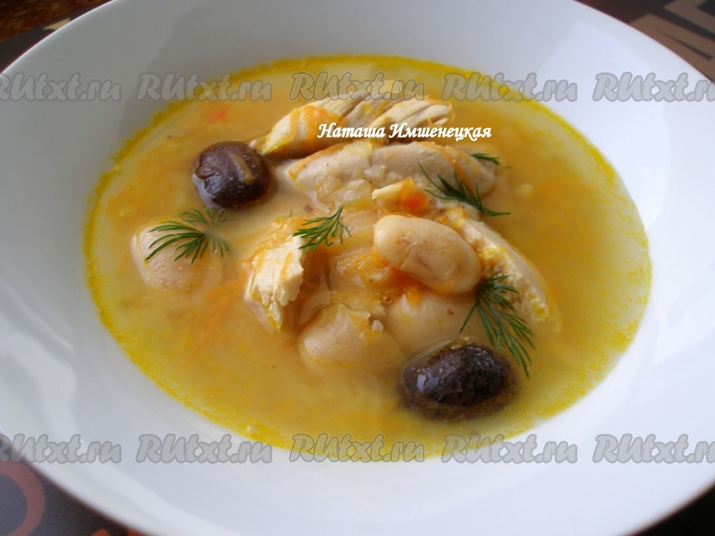 суп фасолевый с грибами и курицей рецепт