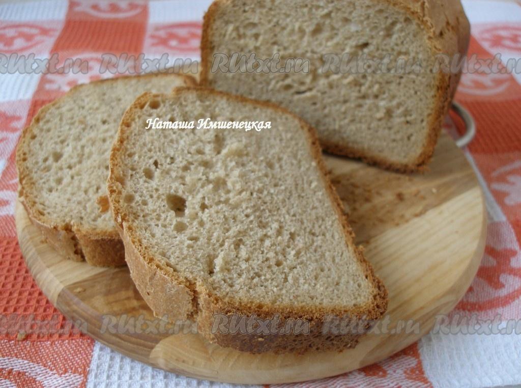 Самый вкусный ржаной хлеб в хлебопечке