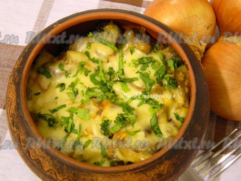 Блюда из картофеля в горшочках в духовке рецепты