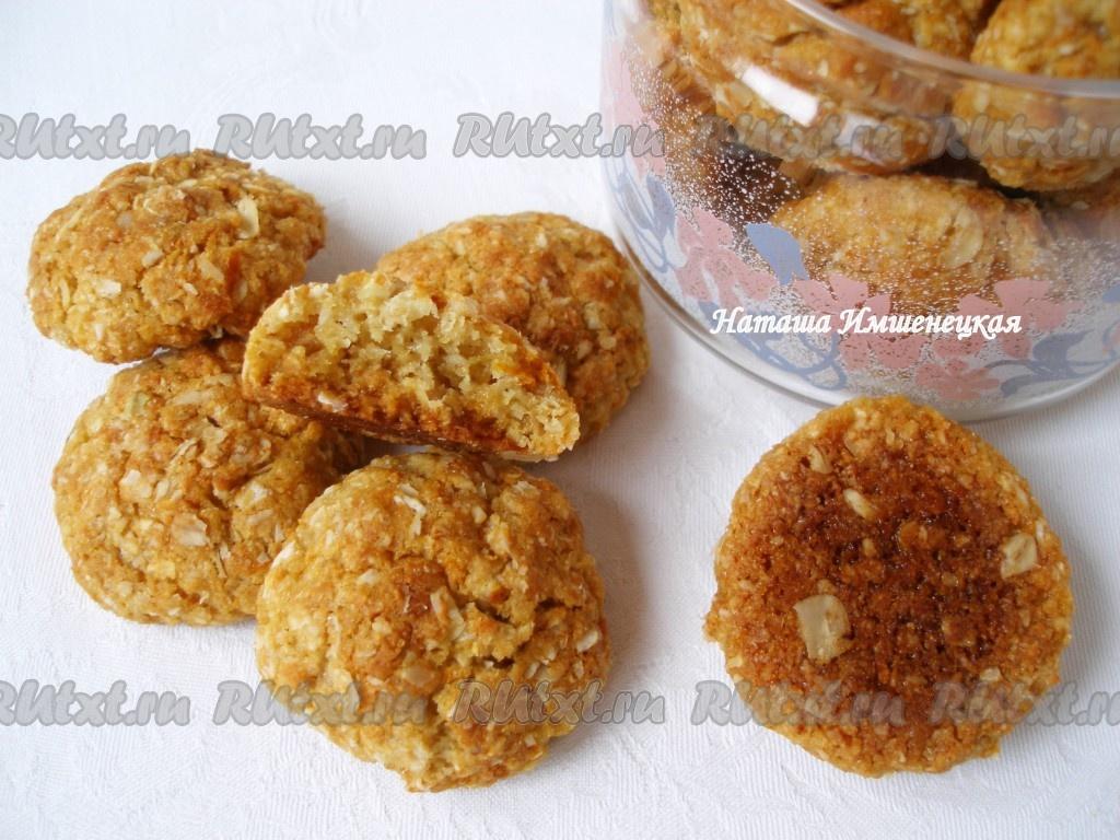 печенье из овсяных хлопьев быстрого приготовления рецепт с фото