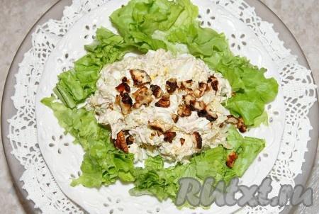 Готовый салат выложить на тарелку и сверху посыпать грецкими орехами.