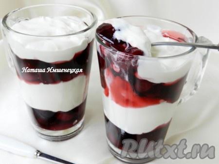 Вкусный, полезный творог с ягодами на десерт готов.