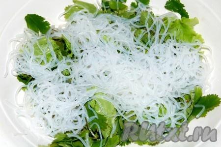 Рисовую вермишель добавить к листовому салату.