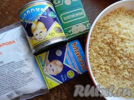 Ингредиенты для крема и обсыпки пирожных Картошка.