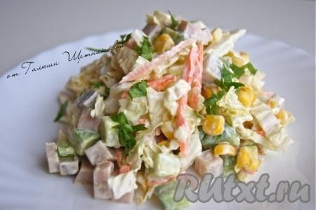 топинамбур рецепты приготовления салатов и варенья