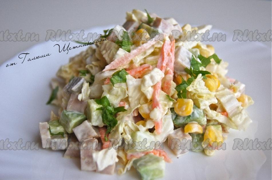 рецепт салата с бужениной