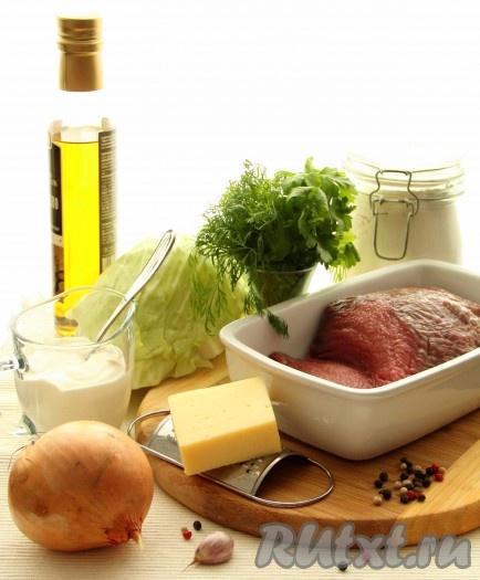 Ингредиенты для приготовления телятины с молодой капустой и клецками