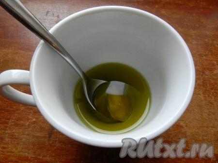 Для заправки масло взбить с уксусом и горчицей. Можно добавить по вкусу соль.
