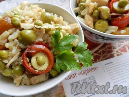 """Подавать салат """"Кармен"""" лучше всего порционно, украсив веточкой петрушки."""