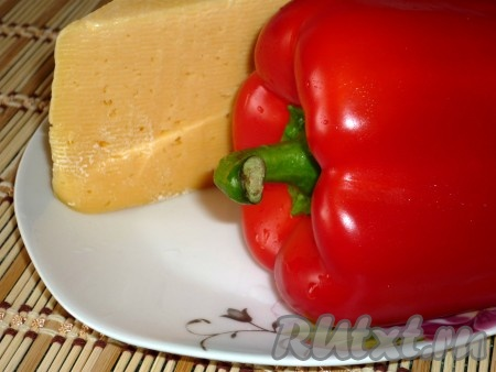 Подготовить сыр и болгарский перец.