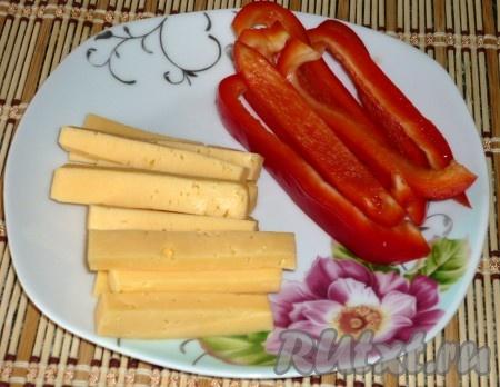 Нарезать сыр и перец длинными брусочками.