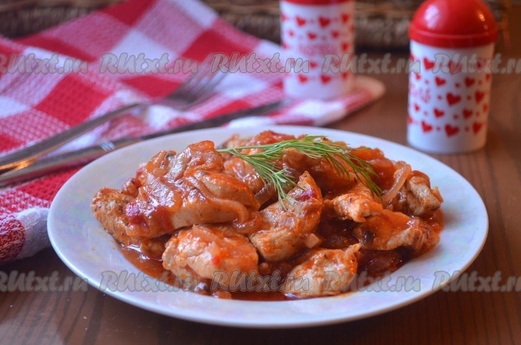 Куриная грудка в томатном соусе на сковороде рецепт с пошагово