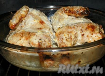 Запекать примерно 45 минут. Периодически доставать курицу и смазывать оставшимся чесночно-сметанным соусом.