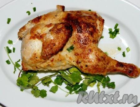 Выложить курочку в чесночно-сметанном соусе на тарелку и подавать на стол.