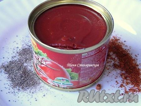 Как я писала выше, между Лахмаджун и Этли есть маленькие отличия. Так вот, для лахмаджун мы готовим томатный соус с черным и красным перцем по вкусу.