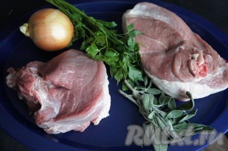 Это набор на немецкую колбасу - мясо+шалфей+петрушка.