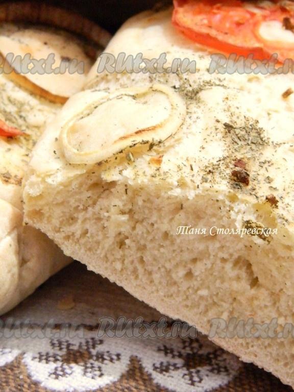 Чиабатта с луком рецепт