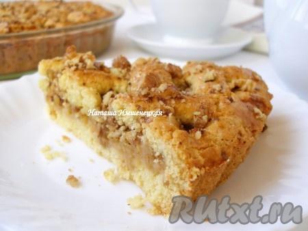 Песочное тесто с начинкой из яблок