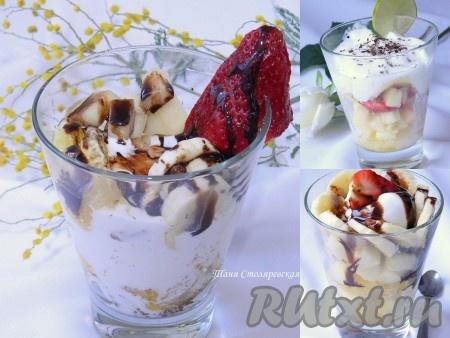 простые рецепты диетических фруктовых салатов #5