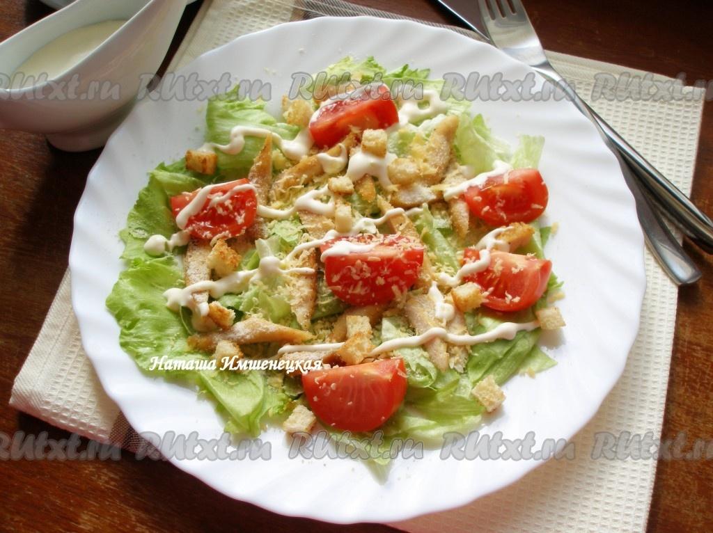 салат хрустящий с курицей