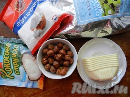 Ингредиенты для приготовления молочных конфет