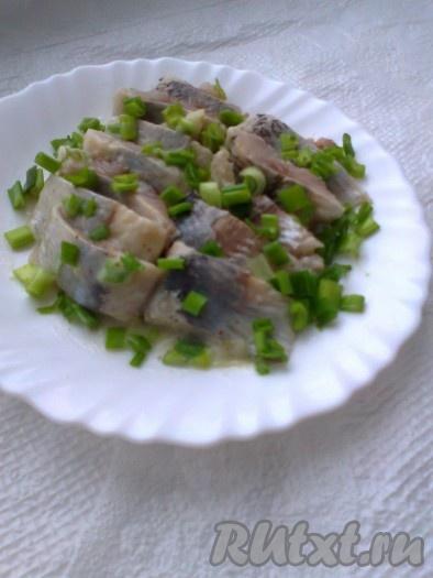 Готовую селедку выложить на блюдо, сверху посыпать зеленым лучком и все готово!