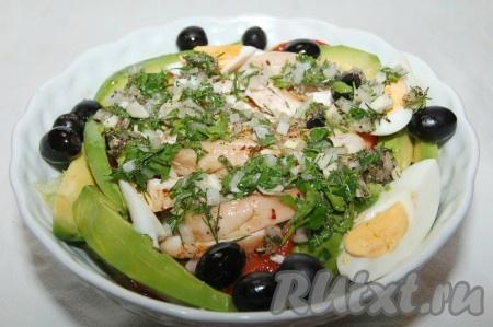 Готовую заправку вылить в салат, дать салату настояться 15 минут и вкусный салат с авокадо готов.