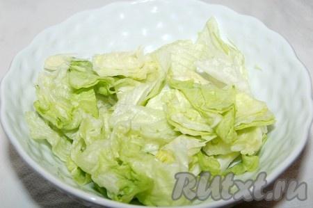 Листовой салат промыть, обсушить и нарвать руками или нарезать) крупными кусками. Сложить в миску.