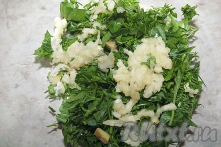 Пока баклажаны и помидоры остывают, приготовить соус-заливку. Для этого мелко нарезать зелень, выжать чеснок через чеснокодавилку.