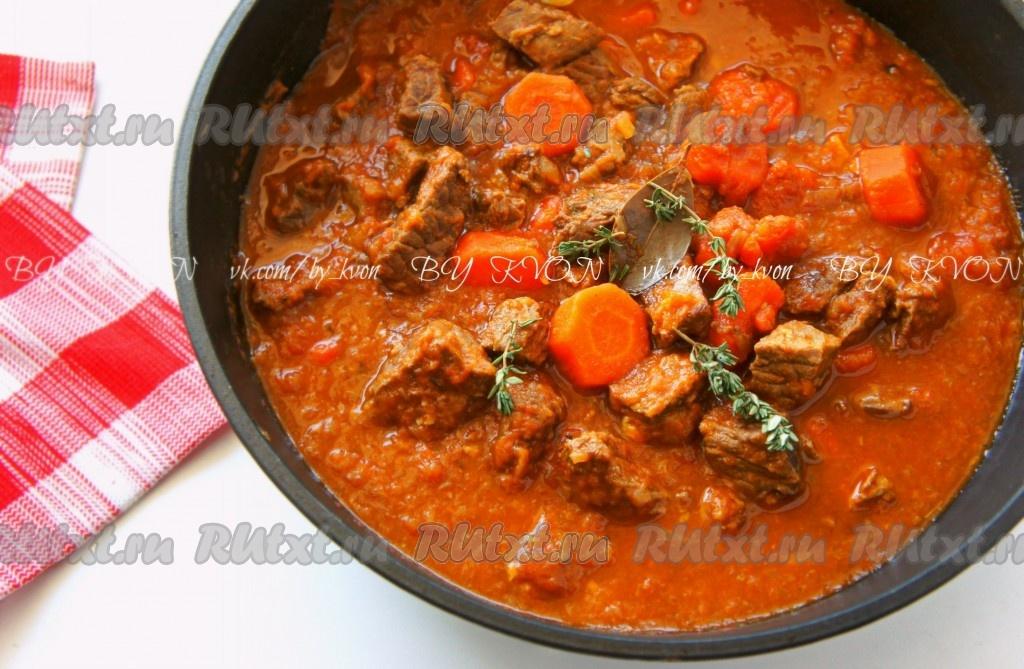 подлива из свинины без томатной пасты рецепт
