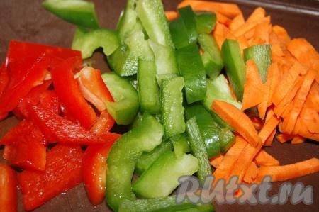 Морковь и перцы у меня взяты две половинки разного цвета) нарезать мелкой соломкой.