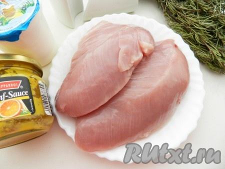 Ингредиенты для приготовления филе индейки в соусе
