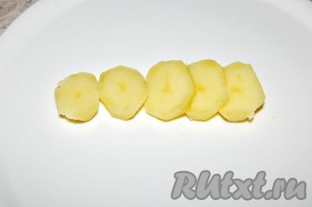 Картошку отварить (лучше в мундире, тогда он будет более целой и не будет крошиться), нарезать кружочками и выложить на тарелку.