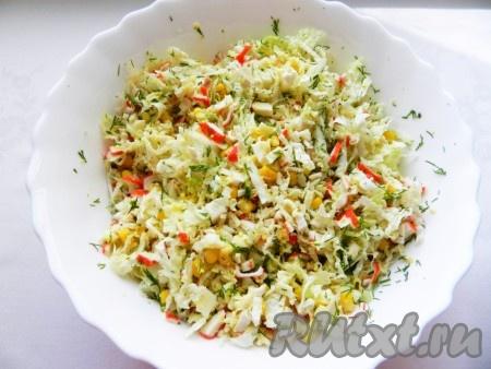 Dereotkani mayda to'g'rab oling va uni salatga qo'shing. Hamma narsani aralashtiring.