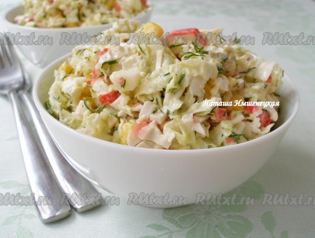 Вкусный салат из свежей пекинской капусты — photo 4
