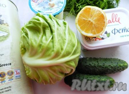 Ингредиенты для приготовления салата из свежей капусты с огурцами