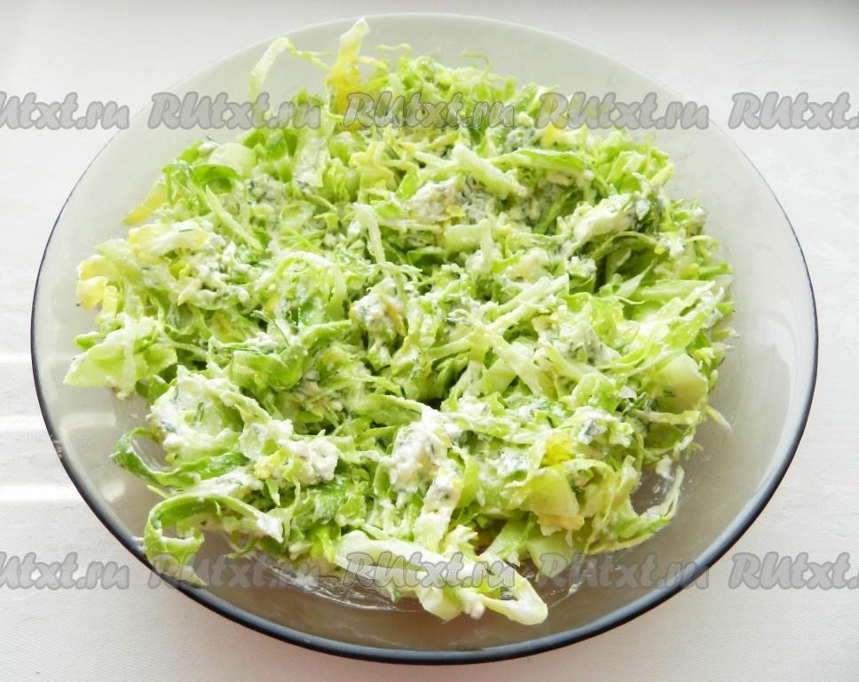 салат из свежей капусты фото и рецептами