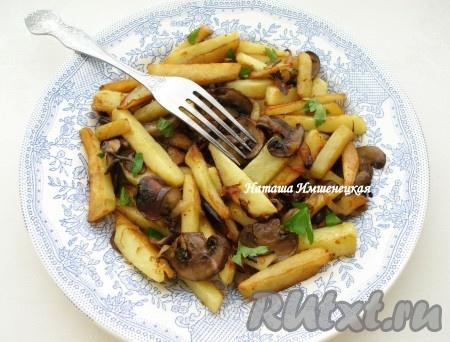 суп с лесными грибами рецепты