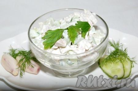 Вкуснейший салат с индейкой готов.