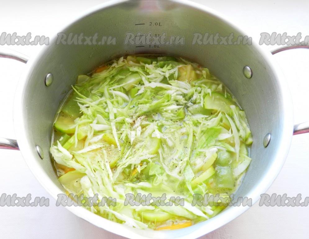 овощной суп без мяса рецепт с фото